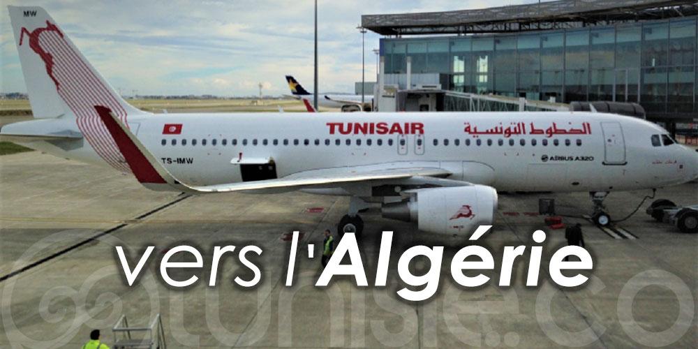 Tunisair reprogramme son vol du 28 juin vers l'Algérie