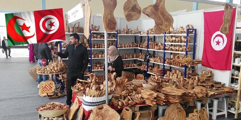 La Tunisie au Salon International de l'Artisanat Traditionnel à Alger du 13 au 19 mars