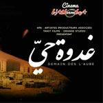 Programmation du Cinéma Alhambra du 06 au 12 Février