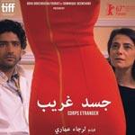Programme du Cinéma Alhambra de la semaine du 20 au 26 février