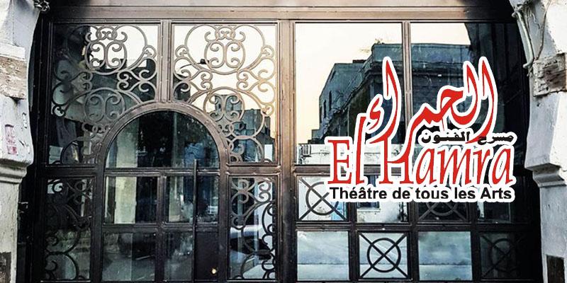 Découvrez El Hamra, le théâtre centenaire du centre ville de Tunis