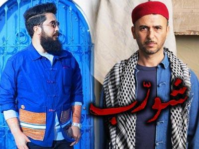 Où acheter le look de Ali Chwerreb ? Les adresses Tunisie.co