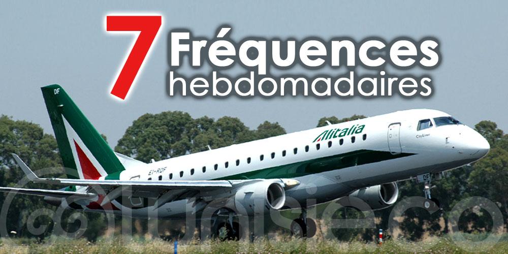 Alitalia renforce ses vols cet été pour la destination Tunisie
