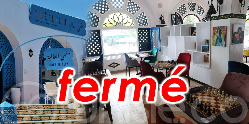 Le Café Culturel El Aliya la Marsa ferme provisoirement ses portes