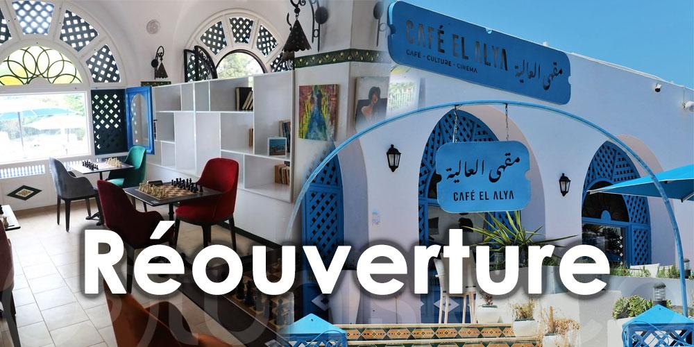 Le Café Culturel El Aliya la Marsa rouvre ses portes, à partir de cette date