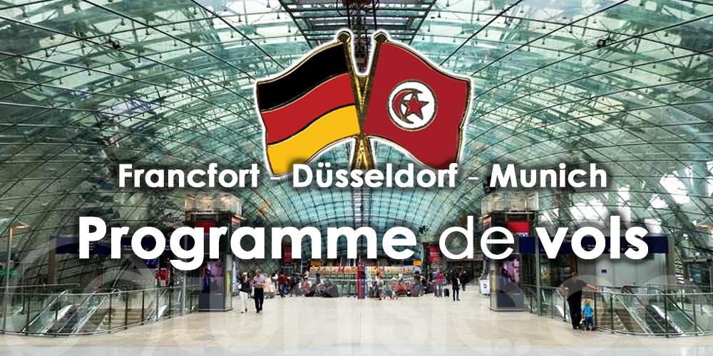 Voici les vols Tunisair programmés vers l'Allemagne pour Janvier