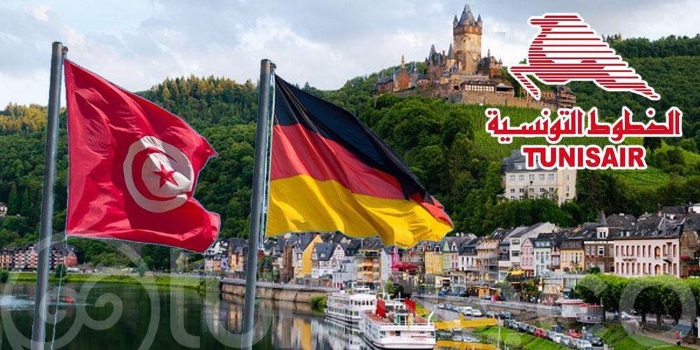 Tunisair: Avis aux passagers à destination de l'Allemagne