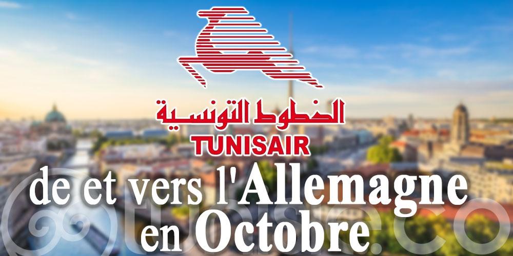 Programme des vols Tunisair à destination de l'Allemagne