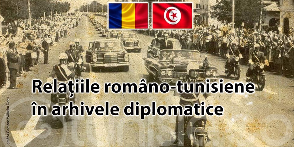 Célébration de la fête nationale de la Roumanie à Tunis