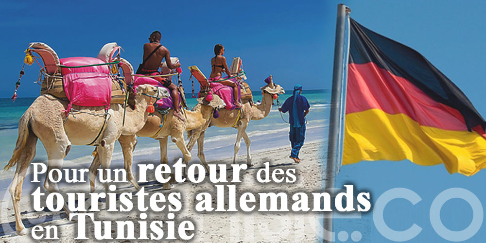Pour un retour des touristes allemands en Tunisie