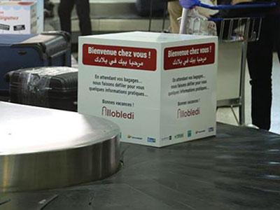 Rentrez chez vous, une campagne destinée aux Tunisiens de l'étranger