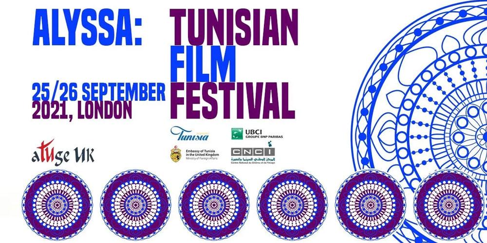 ATUGE UK lance la première édition d'Alyssa Film Festival