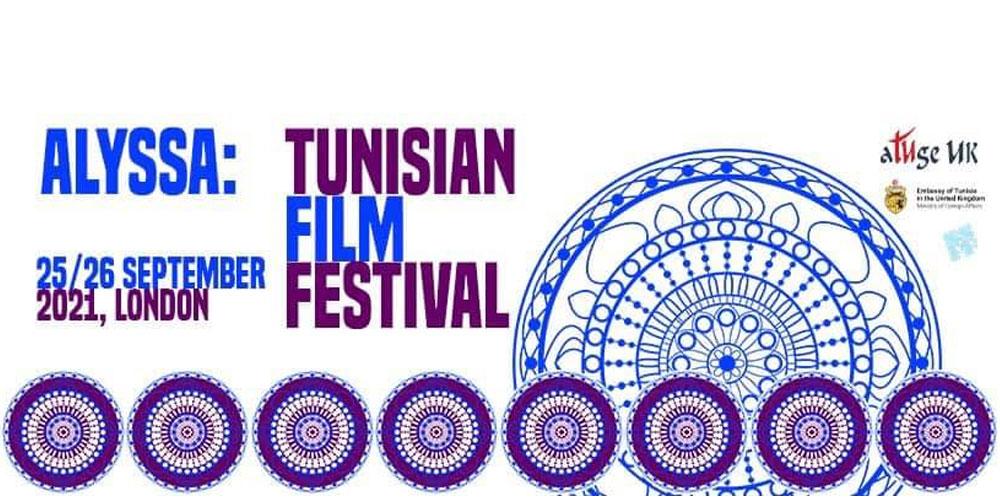 Un nouveau festival de cinéma tunisien voit le jour à Londres