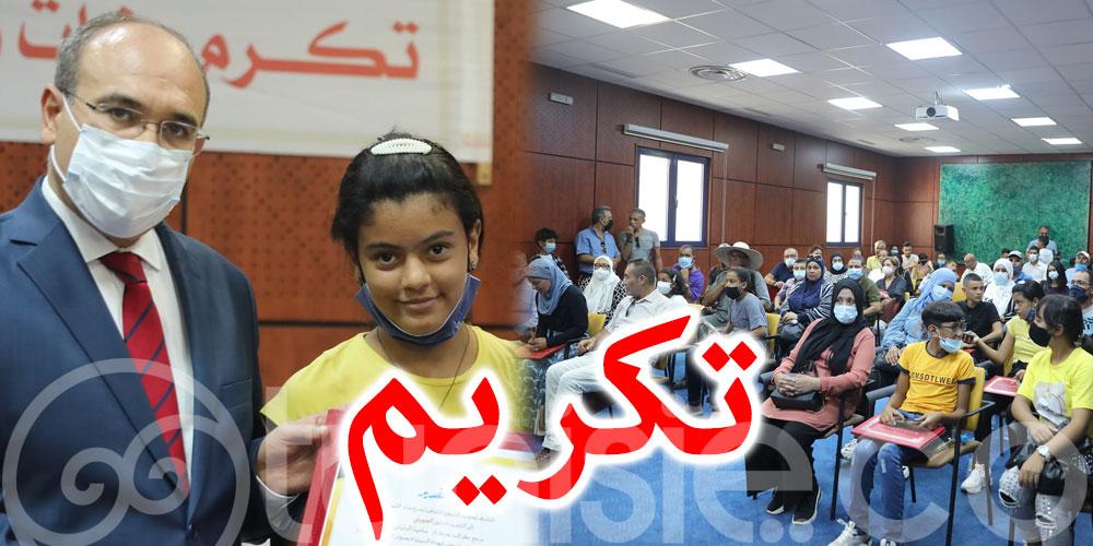 الحبيب عمّار يكرم بنات وأبناء موظّفي وزارة الشؤون الثقافية
