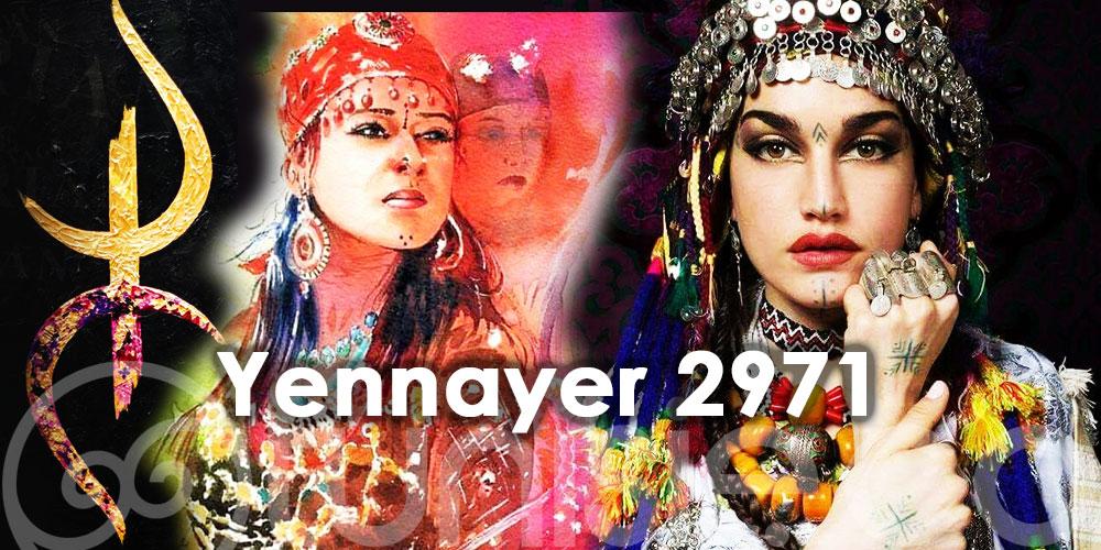 Yennayer, le nouvel an amazigh ça se fête aussi en Tunisie ?