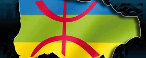 des rencontre amazigh fille rencontré  Du 25 septembre au 22.