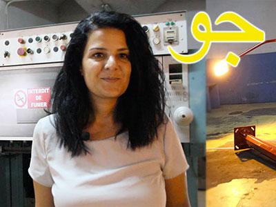 En vidéo : Amel Ben Attia la Déesse du Feu à Jaou