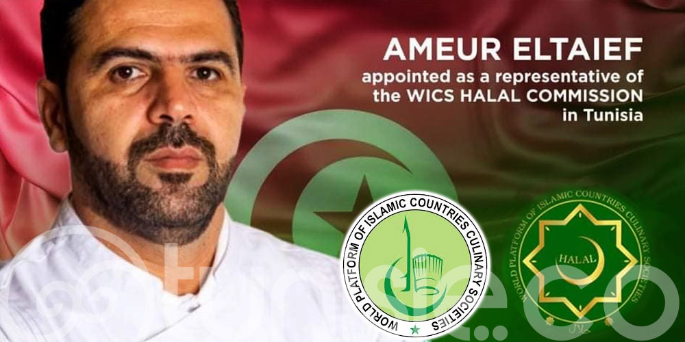 Chef Ameur Eltaief, représentant du 'WICS HALAL Commission' en Tunisie