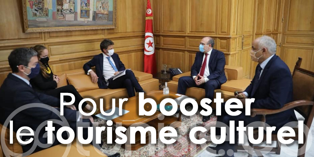 Ammar préside une rencontre sur le suivi des projets culturels bilatéraux Tunisie-UE