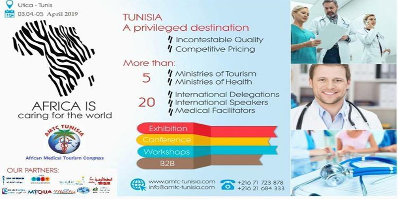 Promotion de la Tunisie en tant que destination de tourisme médical