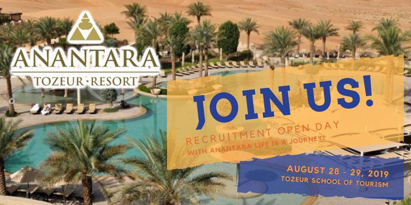 L'hôtel Anantara Tozeur Resort recrute ces profils