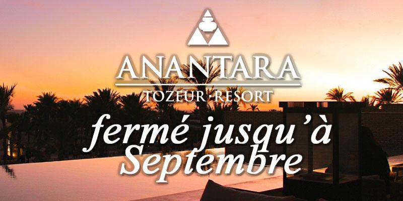 Le Anantara Tozeur ferme ses portes jusqu'au 1er septembre