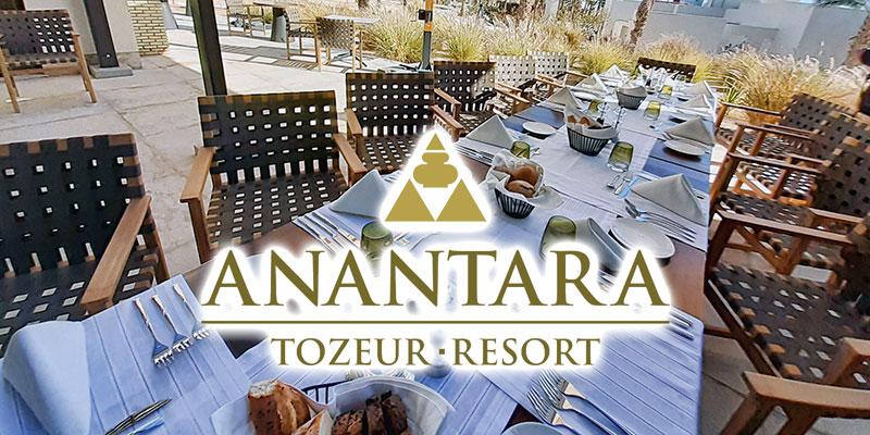 La Vraie carte du restaurant Sarab de l'Anantara Tozeur