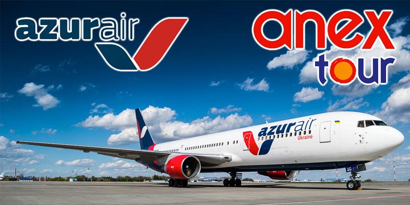 ANEX Tour Company prolonge les programmes de vol à la Tunisie tout au long l'hiver