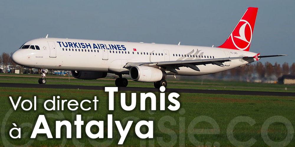 Turkish Airlines lance un nouveau vol direct de Tunis vers Antalya
