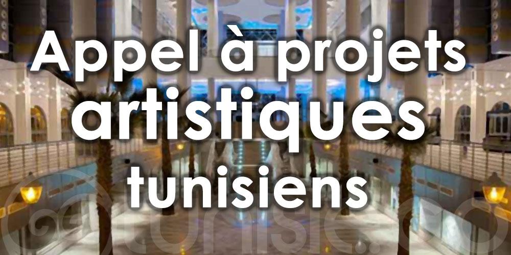 '' L'Octobre Culturel '' 2021: Appel à projets artistiques tunisiens