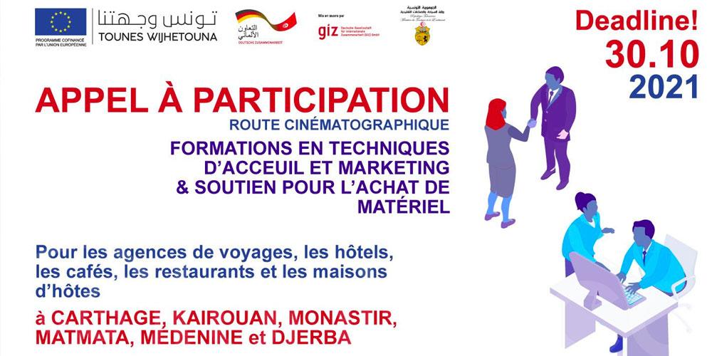 Appel à participation pour des formations pour les opérateurs touristiques