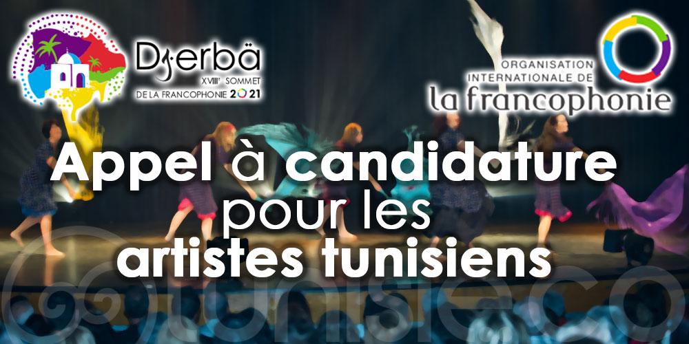 Appel à candidature à la ''Scène Jeunes Talents de la Francophonie''