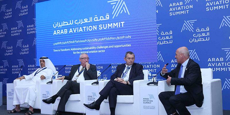 En vidéo : L'Arab Aviation Summit aborde les opportunités de développement au niveau de la région