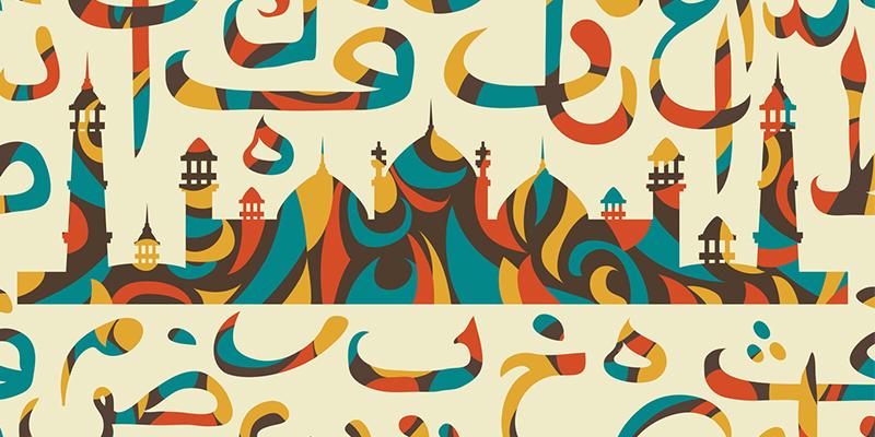 Ces 13 mots français que vous connaissez tous et qui sont d'origine arabe