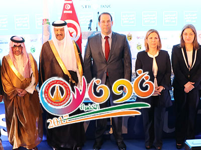 En vidéos : Les discours du Forum Arabe sur l'investissement touristique