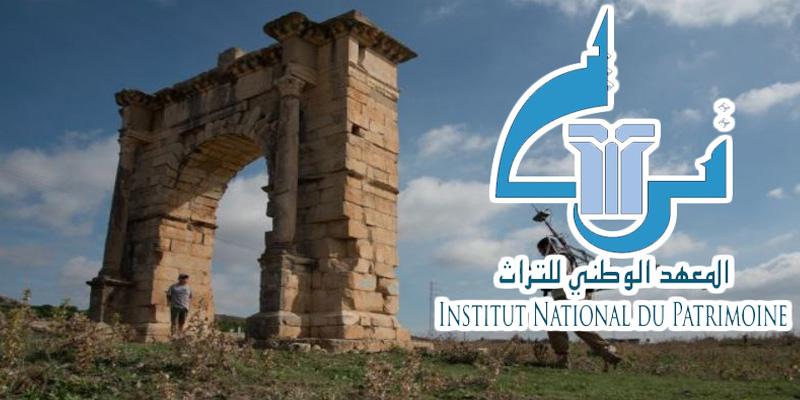 Découverte de 130 inscriptions latines antiques à la ville de Krib
