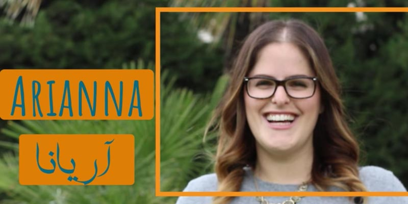 En vidéo : L'Américaine Arianna nous parle de la Tunisie