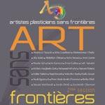 Art Sans Frontières: échange tuniso-marocain du 12 avril au 4 mai au Palais Kheireddine