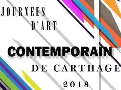 Découvrez le programme des Journées Régionales d'Art Contemporain de Carthage