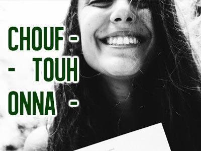 Le Festival international d'art féministe de Tunis 'Chouftouhonna' du 7 au 10 septembre