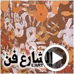 En vidéo : Ambiance de Change ta Classe à l'école primaire Kottab Louzir