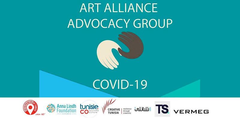 Participez à l'enquête sur l'impact du COVID 19 sur les acteurs culturels et créatifs