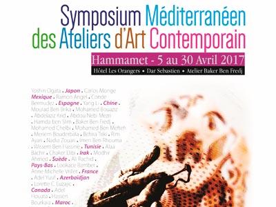 33 Artistes en Art Contemporain venus du monde entier du 5 au 30 avril à Hammamet