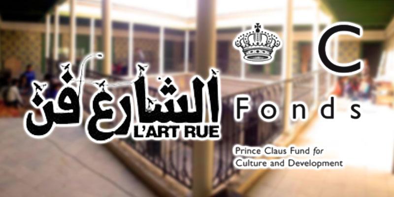 L'Association Tunisienne L'Art Rue lauréate du Prix Prince Claus 2017