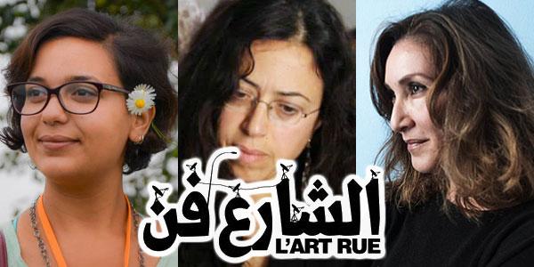 Héla Ammar, Sameh Arfaoui et Sonia Kallel au c�?ur de la médina de Tunis