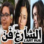 Héla Ammar, Sameh Arfaoui et Sonia Kallel au cœur de la médina de Tunis