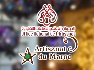 Accord Tuniso-Marocain pour la Promotion de l'artisanat