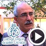 En vidéo : Faouzi Ben Halima explique que l'artisanat est un secteur stratégique pour la Tunisie