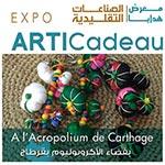 Articadeau : Une Exposition de produits artisanaux du 2 au 7 décembre 2016 à l'Acropolium de Carthage