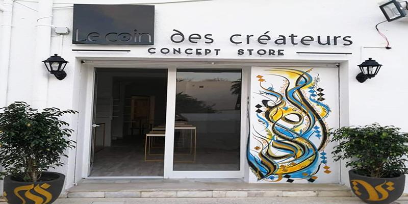 Le coin des créateurs : la nouvelle adresse dédiée à l'artisanat à la Marsa